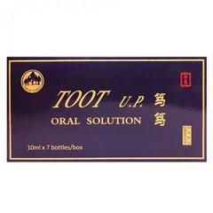 TOOT UP Tianli Natural Potent 7 fiole (Capac auriu)