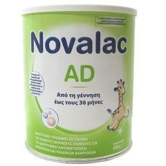 Lapte praf Novalac AD, 0-36 luni, 600gr